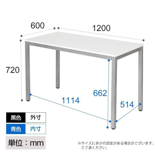 法人様限定 会議用テーブル ミーティングテーブル 幅1200×奥行600×高さ720mm ホワイト・ナチュラル・ダークブラウン officecom 11