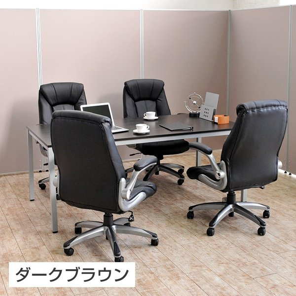 法人様限定 会議用テーブル ミーティングテーブル 幅1200×奥行600×高さ720mm ホワイト・ナチュラル・ダークブラウン officecom 06