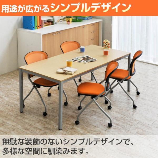 法人様限定 会議用テーブル ミーティングテーブル 幅1200×奥行600×高さ720mm ホワイト・ナチュラル・ダークブラウン officecom 07
