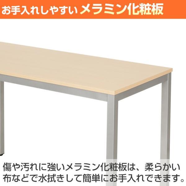 法人様限定 会議用テーブル ミーティングテーブル 幅1200×奥行600×高さ720mm ホワイト・ナチュラル・ダークブラウン officecom 08