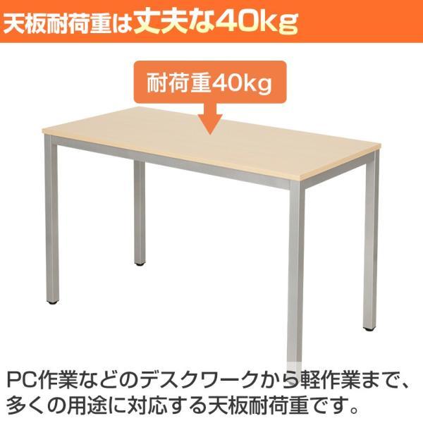 法人様限定 会議用テーブル ミーティングテーブル 幅1200×奥行600×高さ720mm ホワイト・ナチュラル・ダークブラウン officecom 10