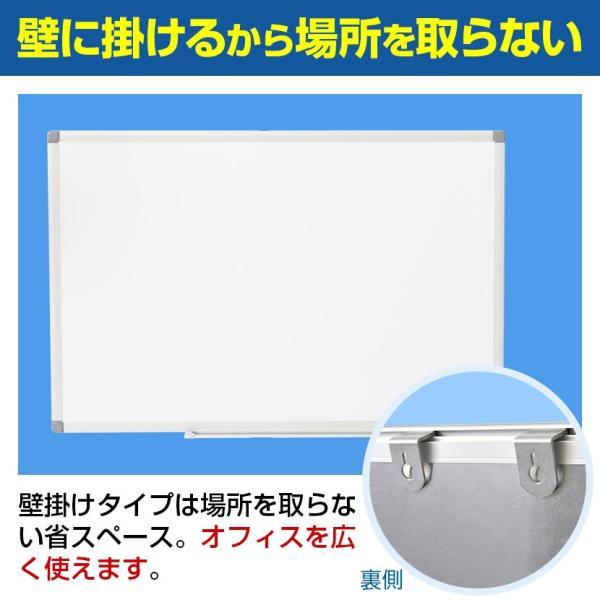 法人様限定 ホワイトボード 壁掛け 1800×900 マーカー付き マグネット|officecom|03