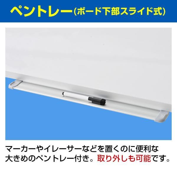 法人様限定 ホワイトボード 壁掛け 1800×900 マーカー付き マグネット|officecom|04