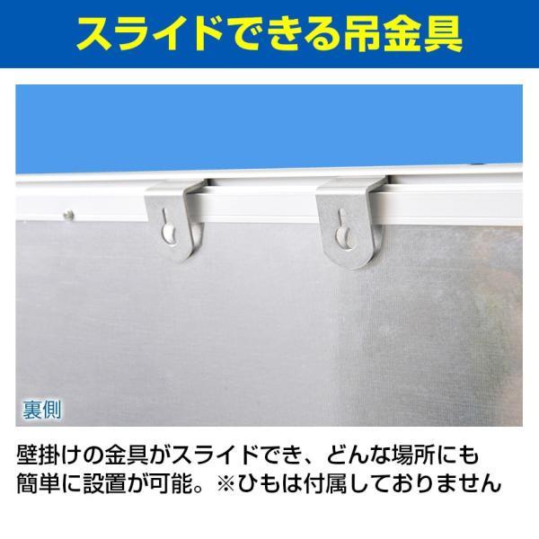 法人様限定 ホワイトボード 壁掛け 1800×900 マーカー付き マグネット|officecom|06