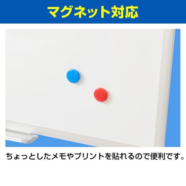 法人様限定 ホワイトボード 壁掛け 1800×900 マーカー付き マグネット|officecom|07