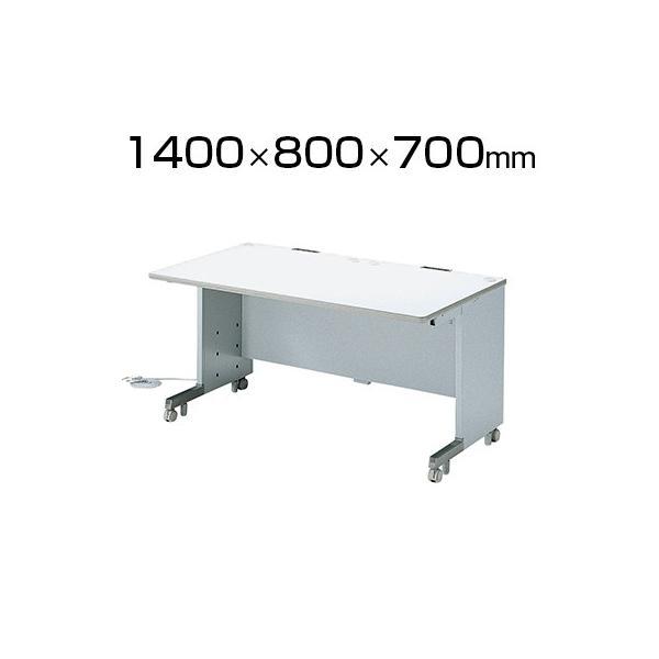 サンワサプライ CAIデスク 幅1400×奥行800×高さ700mm|officecom