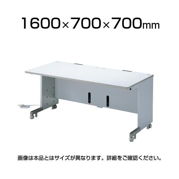 サンワサプライ CAIデスク 幅1600×奥行700×高さ700mm|officecom