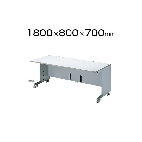 サンワサプライ CAIデスク 幅1800×奥行800×高さ700mm|officecom