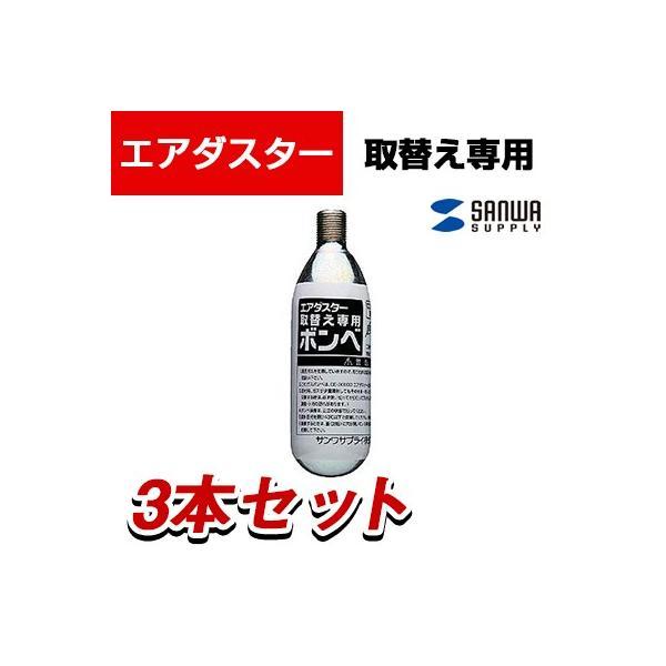 取替えボンベ CD-30ECO専用
