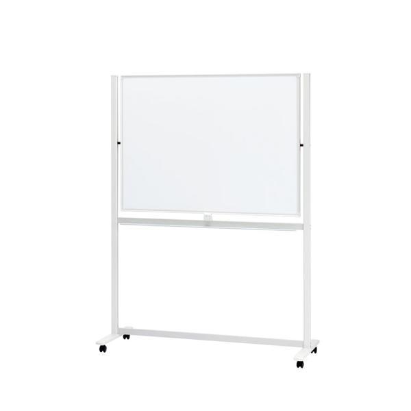 PLUS(プラス) ホワイトボードLB2 1158×858mm 投影対応/無地 両面脚付き スチール製 優れた消去性 幅1346×奥行594×高さ1800mm