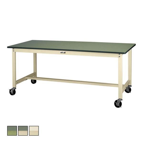山金工業 ワークテーブル300シリーズ 移動式 全体均等耐荷重160kg 塩ビシート天板 SWRC-960 幅900×奥行600×高さ740mm