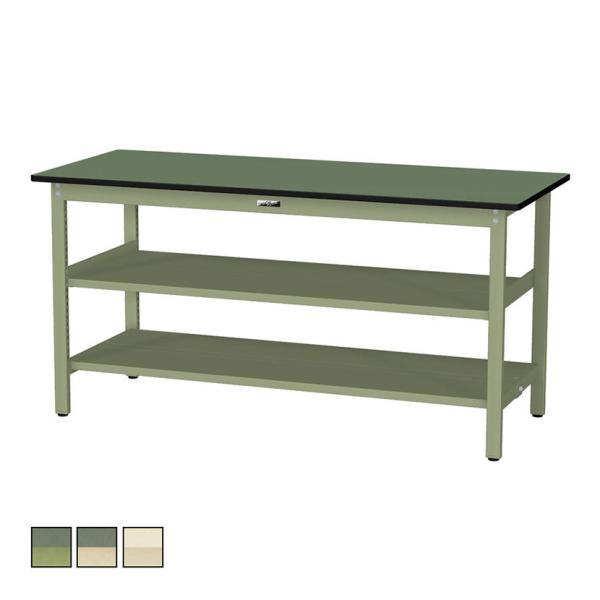 山金工業 ワークテーブル300シリーズ 固定式 中間棚付き 塩ビシート天板 SWRH-960TTS2 幅900×奥行600×高さ900mm