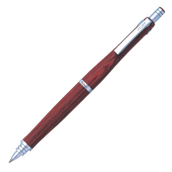 S20 油性ボールペン [黒] 0.7mm ディープレッド BPPS-2SK-DR