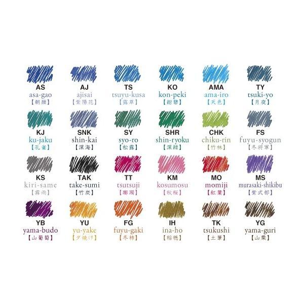 PILOT 万年筆インキ iroshizuku mini 色彩雫 ミニボトル 自由に選べる3色セット INK-15 パイロット|officejapan|02