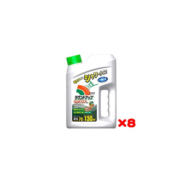 ラウンドアップマックスロードAL 2L シャワータイプ 除草剤 日産化学工業 8本入 1ケース