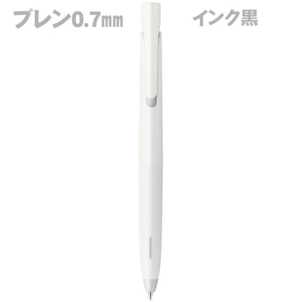 ゼブラ<ZEBRA> エマルジョンボールペン ブレン 0.7mm 白軸/黒インク BA88-W
