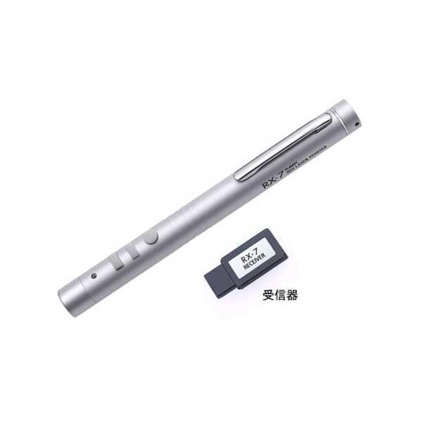 サクラクレパス ラビット レーザーポインターRX-7