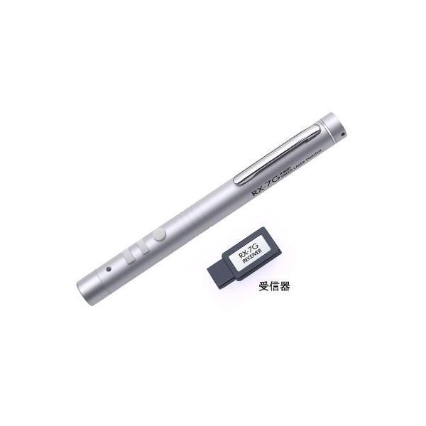 サクラクレパス ラビット レーザーポインターRX-7G