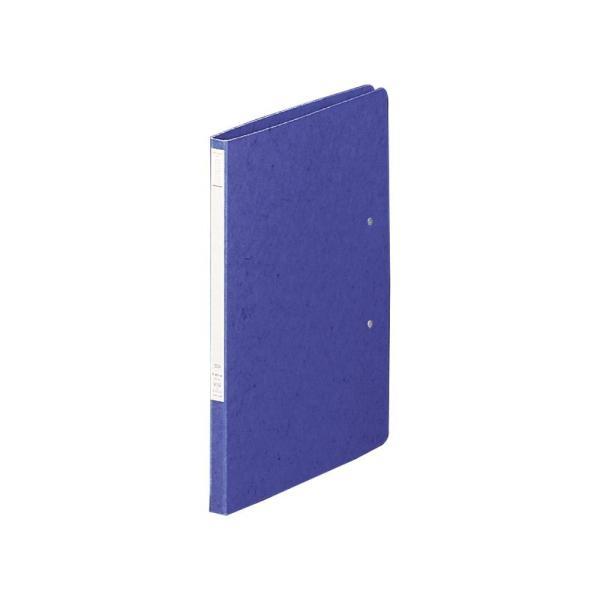 リヒトラブ パンチレスファイルZ式 F-307-5藍 A4(A3・2ツ折) ヨコ型 収納枚数:コピー用紙60枚(見開き)