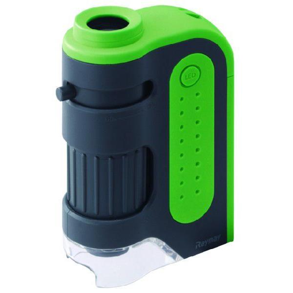 レイメイ藤井(Raymay) ハンディ顕微鏡ZOOM グリーン RXT203M 倍率60〜120倍