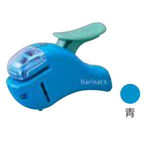 コクヨ ハリナックス(コンパクトアルファ) SLN-MSH305B