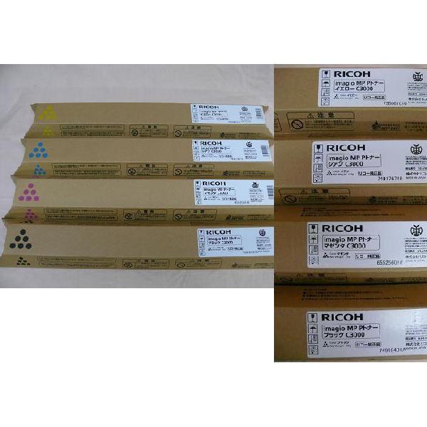 RICOH リコートナー国産純正 MP C3000/2500用4色セット  全国送料無料