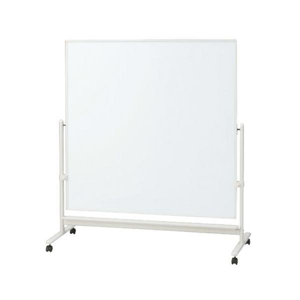 【PLUS】ホワイトボード(両面タイプ)E5シリーズ<W1312>OE-KR440 WH (学校、教育施設向け)【プラス】