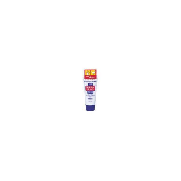 【エフティ資生堂】資生堂尿素10%クリーム (医薬部外品)