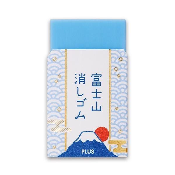 エアイン 富士山消しゴム 青富士12個入(全6柄×2個) プラス ER-100AIF