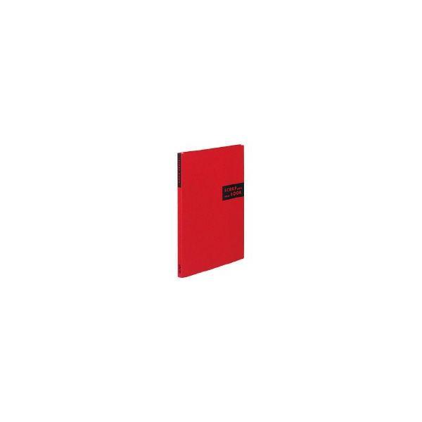 スクラップブックS(スパイラルとじ) A4縦 赤 ラ-410R