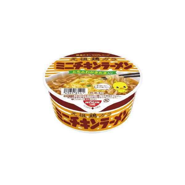 #日清チキンラーメン どんぶりミニ 12個  24375   日清食品  ※軽減税率対象商品