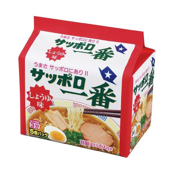 #サッポロ一番 しょうゆ味 5袋入  000273   サンヨー食品  ※軽減税率対象商品