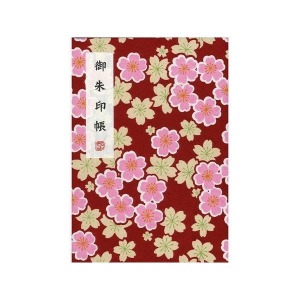 御朱印帳 桜柄・赤 呉竹 LH10-7