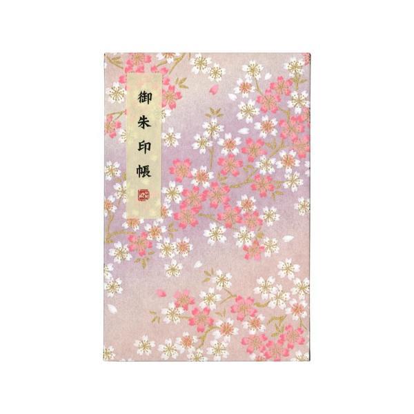 御朱印帳 大判 桜柄・ピンク 呉竹 LH10-5