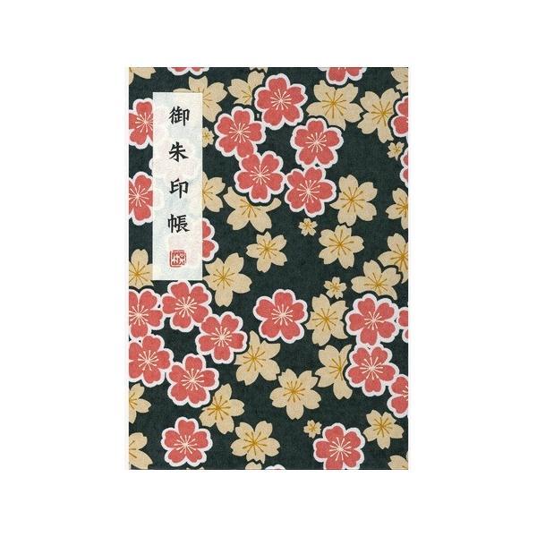 御朱印帳 桜柄・緑 呉竹 LH10-8