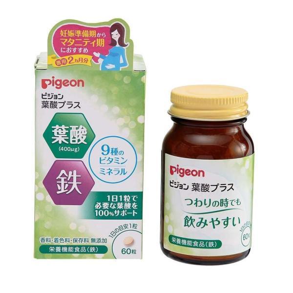 (同梱不可)Pigeon(ピジョン) サプリメント 栄養補助食品 葉酸プラス 60粒(錠剤) 20391 鉄分 つわり 妊娠
