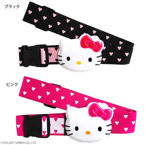 (代引不可) (同梱不可)Hello Kitty ハローキティ スーツケースベルト ワンタッチベルト ハートドット かわいい ネームプレート付 女の子