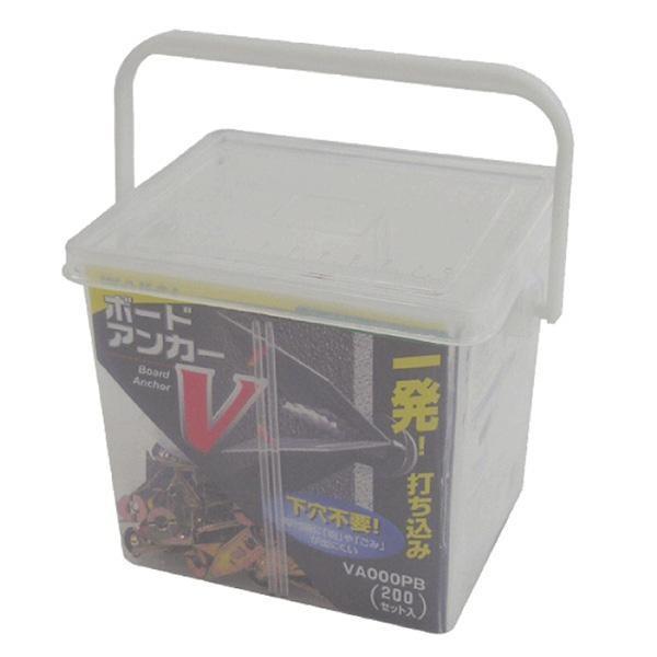 (代引不可) (同梱不可)ボードアンカーV 角ボックス 200セット VA000PB