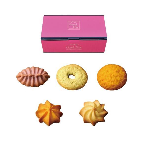(代引不可) (同梱不可)クッキー詰め合わせ ピーチツリー ピンクボックスシリーズ フルーティ 3箱セット 焼き菓子 お菓子 お土産