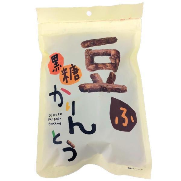 (代引不可) (同梱不可)黒糖豆腐かりんとう 110g×12袋セット スナック菓子 油菓子 グルメ