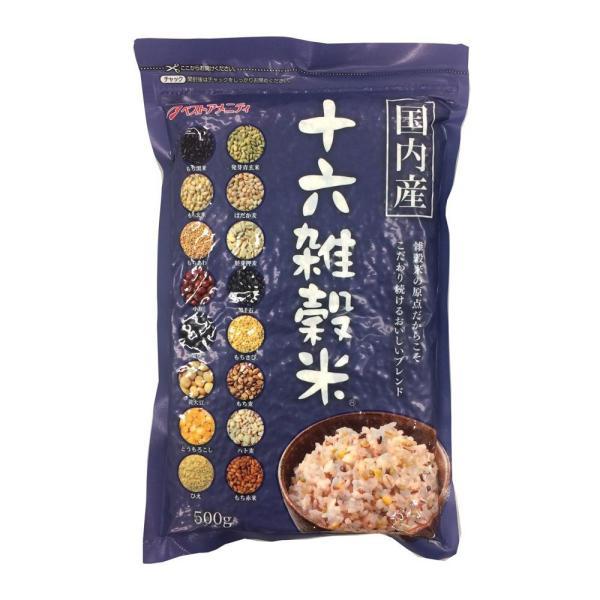(代引不可) (同梱不可)雑穀シリーズ 国内産 十六雑穀米(黒千石入り) 500g 20入 Z01-024