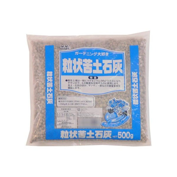 (代引不可) (同梱不可)あかぎ園芸 粒状苦土石灰 500g 30袋