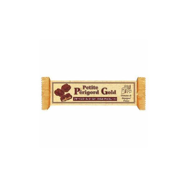 (代引不可) (同梱不可)ベキニョール プチ ペリゴール ゴールド(クルミ・チョコレート) 20g 25個セット K2-07