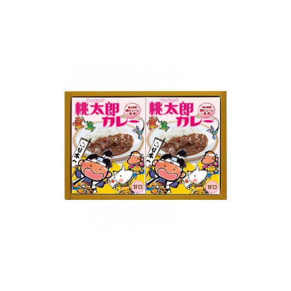 (代引不可) (同梱不可)甘口セット 桃太郎カレー 2P MTA-10