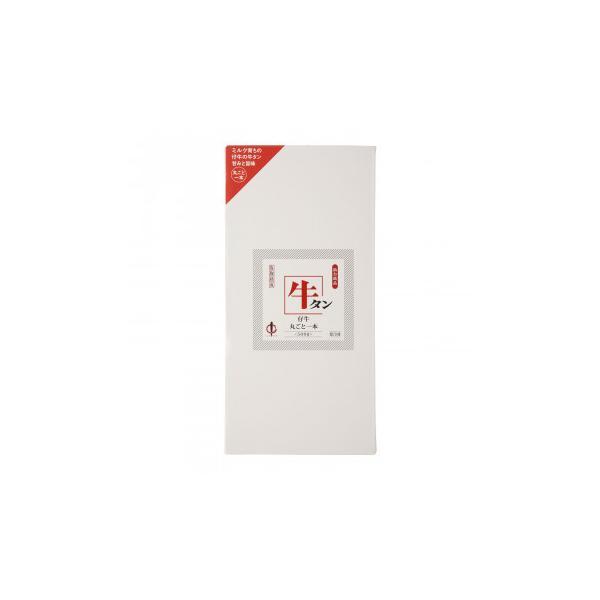 (代引不可) (同梱不可)仙台・陣中 仔牛の牛タン丸ごと一本塩麹熟成 500g 008307