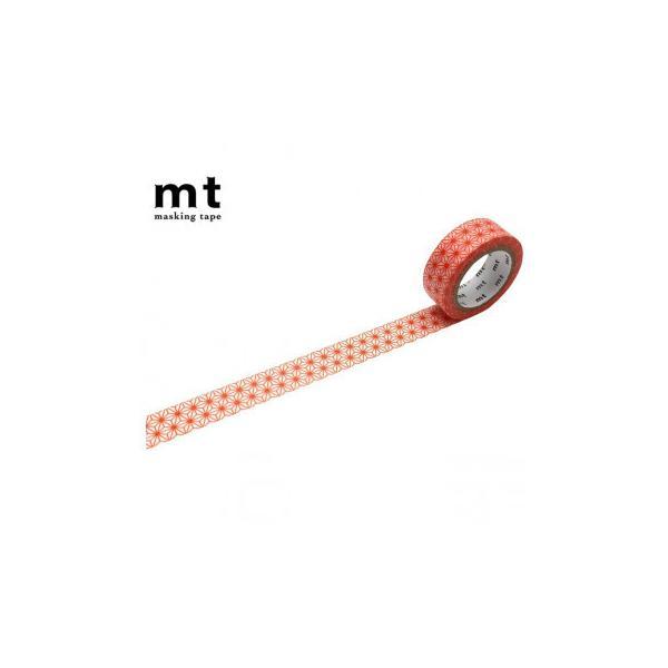 (同梱不可)マスキングテープ mt 8P 麻の葉・赤橙 幅15mm×7m 同色8巻パック MT08D470