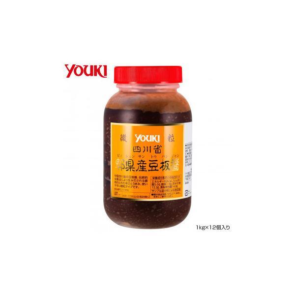 (同梱不可)YOUKI ユウキ食品 四川省ピィ県産豆板醤(微粒) 1kg×12個入り 211990
