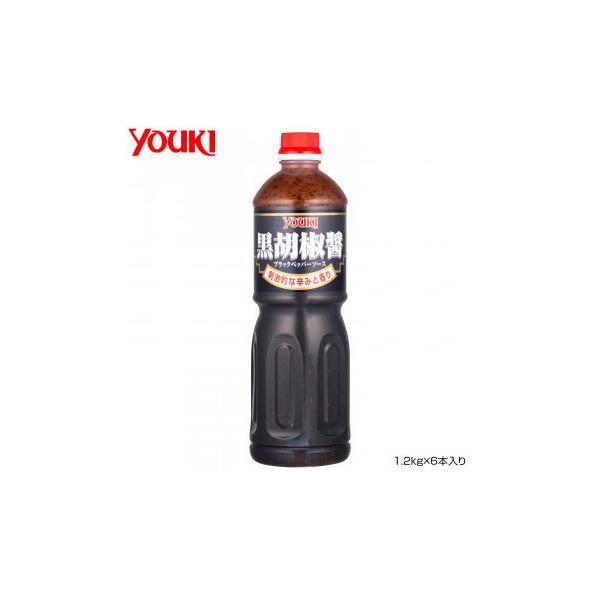 (同梱不可)YOUKI ユウキ食品 黒胡椒醤ブラックペッパーソース 1.2kg×6本入り 212691