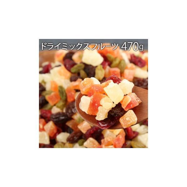 (代引不可) (同梱不可)世界の珍味 おつまみ SC業務用ドライフルーツミックス 470g×10袋