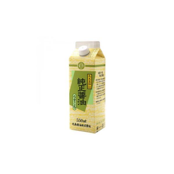 (代引不可) (同梱不可)丸島醤油 純正醤油(淡口) 紙パック 550mL×4本 1235